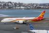 B-1539 @BOS (thokaty) Tags: b1539 hainanairlines dreamliner b787 b789 b7879 eis2016 bostonloganairport bos kbos