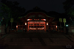 DSC_4584.jpg (cbouchon) Tags: kyoto pluie fushimiinaritaisha nuit temps japon japan night rain kyōtoshi kyōtofu jp