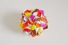 Lycaonia Kusudama (Byriah Loper) (Byriah Loper) Tags: origami modularorigami kusudama byriahloper paperfolding paper polyhedron