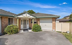 2/5 Goodenough Terrace, Coffs Harbour NSW