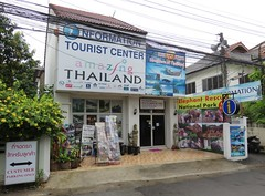 Old Town Chiang Mai (Chiang Mai, Thailand) (courthouselover) Tags: thailand เมืองไทย mueangthai ประเทศไทย prathetthai siam สยาม kingdomofthailand ราชอาณาจักรไทย ratchaanachakthai chiangmai เชียงใหม่ เทศบาลนครเชียงใหม่ chiangmaiprovince จังหวัดเชียงใหม่ asia southeastasia associationofsoutheastasiannations asean အရှေ့တောင်အာရှနိုင်ငံများအသင်း samahanngmgabansasatimogsilangangasya perhimpunanbangsabangsaasiatenggara សមាគមប្រជាជាតិអាស៊ីអាគ្នេយ៍ ສະມາຄົມປະຊາຊາດແຫ່ງອາຊີຕະເວັນອອກສຽງໃຕ້ persatuannegaraasiatenggara 东南亚国家联盟 தென்கிழக்காசியநாடுகளின்கூட்டமைப்பு สมาคมประชาชาติแห่งเอเชียตะวันออกเฉียงใต้ hiệphộicácquốcgiađôngnamá