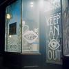 Keep an EYE Out (dvlmnkillatron) Tags: yashica mat 124 film yashicamat124 square 6x6 night evening cinestill 800 pushed 3200 storefront windowpainting advertising mediumformat 120