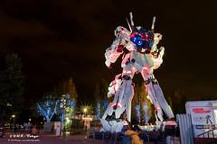 unicorn gundam (cloud4869) Tags: 楓葉 東京 鎌倉 箱根 夜景 鋼彈 台場 gundam unicorn rx0 daiba tokyo