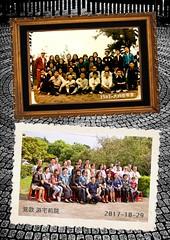 同學會 (parrot0901) Tags: reunion 金山青年活動中心 camping winter 1981