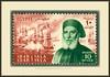 MiNr. 328 1948, 10. Nov. 100. Todestag von Ibrahim Pascha (1789-1848) MiNr. 328. Egypt 2719 M