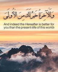 Wallpaper #127 Download @ www.islamic.pictures/127 #islamic #allah #muhammad #religious #muslim #islam #quran #ayat (IslamicPx) Tags: allah quran photos quotes islam islamic الله اسلام صور اسلامية