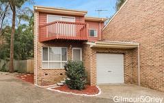 7/70-72 Jenner Street, Baulkham Hills NSW