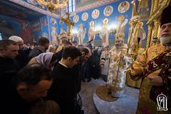 Освячення академічного храму КДАіС