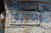 1-27 (iesmasaxh) Tags: santabaiadebóveda templo gravadosromanos imperioromano romano lugo galicia españa es