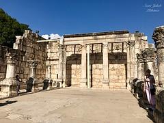 12 - Kafarnaum - zsinagóga / Kafarnaum - synagóga