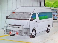 Toyota Hiace Super Commuter (justjolliciousjoshg) Tags: drawing art proudlyfilipinomade highroofvan toyotahiacecommuter toyotahiace toyota