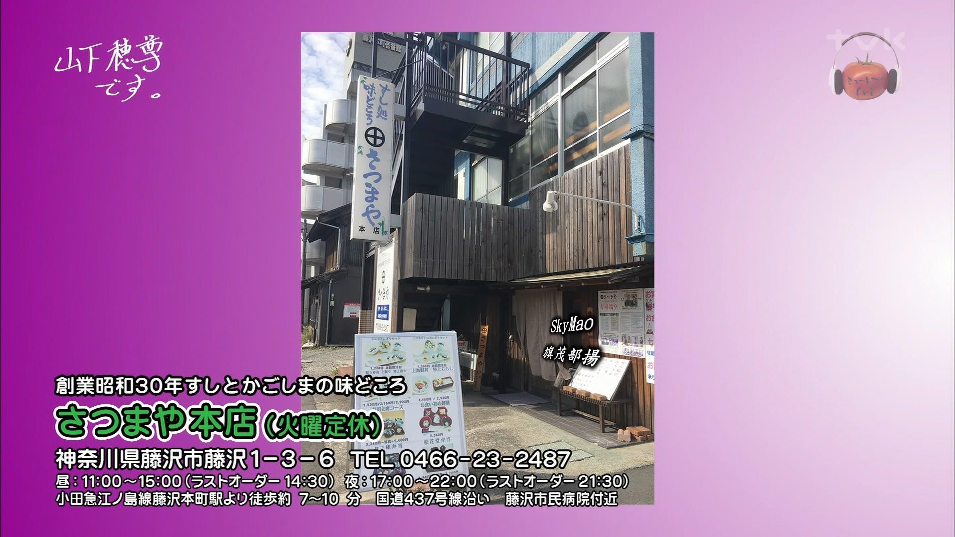 2017.11.17 全場(ミュートマ2).ts_20171118_030229.329