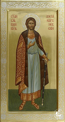 Св. князь Александр Невский. ( 28х50 см.)