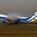 AirBridgeCargo, VQ-BRJ, Boeing 747-8HVF