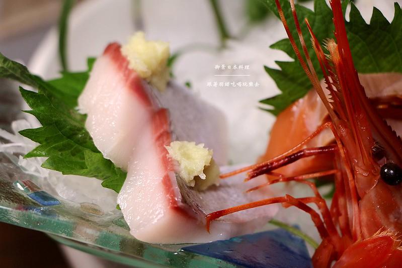 御景日本料理043