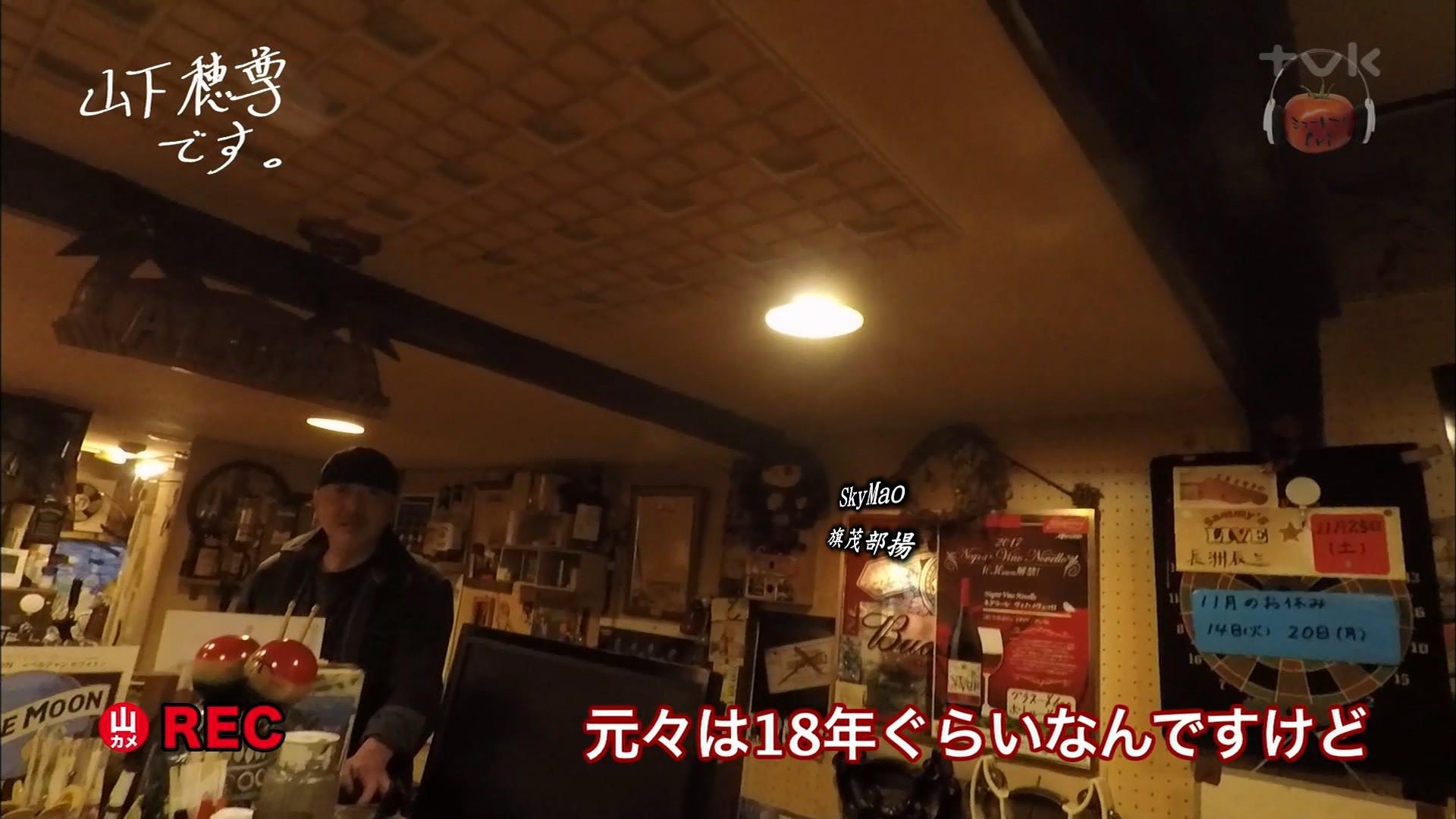 2017.12.15 全場(ミュートマ2).ts_20171216_013108.675