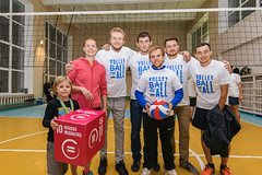DSC_5268 (UNDP in Ukraine) Tags: inclusive inclusion volleyball sport peoplewithdisabilities ukraine donbas kramatorsk easternukraine undpukraine unvolunteers volunteer undp tournament game