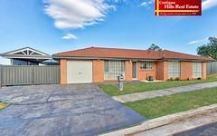 33 Ainsley Avenue, Glendenning NSW