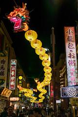 dragon of lantern (kasa51) Tags: dragon lantern chinatown night light yokohama japan 龍 提灯 横浜中華街
