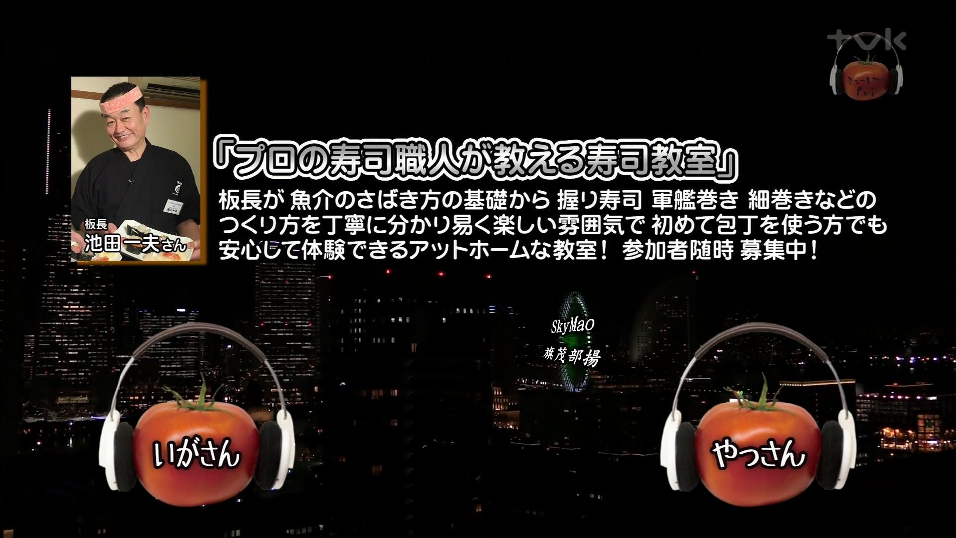 2017.11.03 全場(ミュートマ2).ts_20171104_024720.977