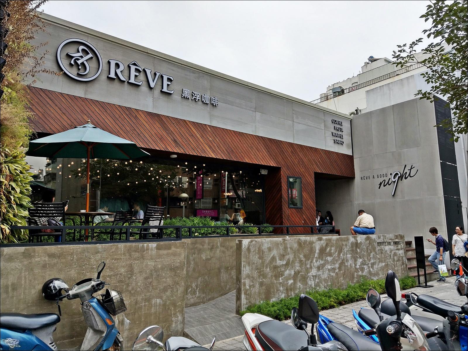 RÊVE黑浮咖啡台中公益店