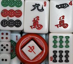 Mah-Jong (lenswrangler) Tags: lenswrangler digikam mahjong mahjongg macromondays gameorgamepiece chinese tile dice fourwinds east north west south