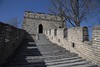 Mutianyu (Rolandito.) Tags: 萬里長城 great chinese wall chinesische mauer china 万里长城 mutianyu 慕田峪