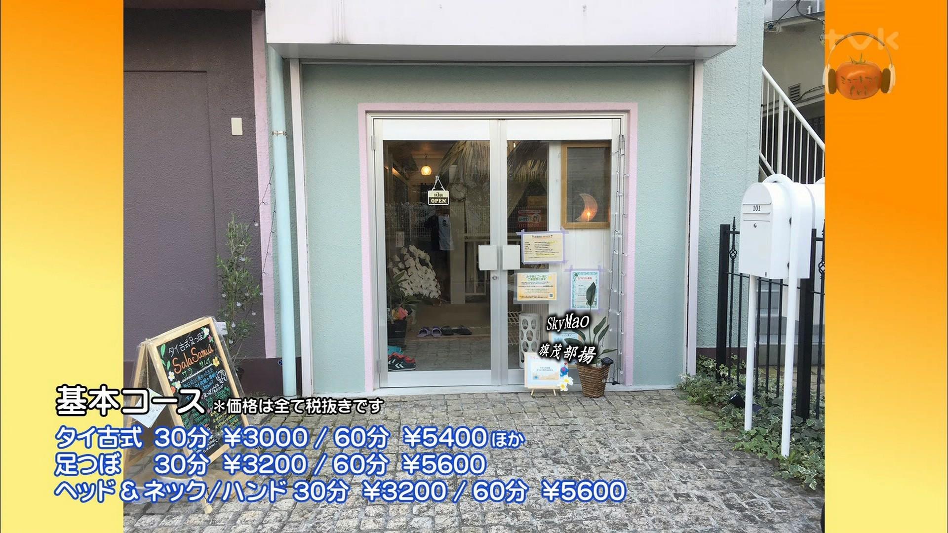 2017.11.17 全場(ミュートマ2).ts_20171118_033545.447