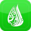 Haq Khatteb Hussain V1.0 (xiaoan2) Tags: darbare aaliyia balawara sharif