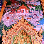 Temple Art. thumbnail
