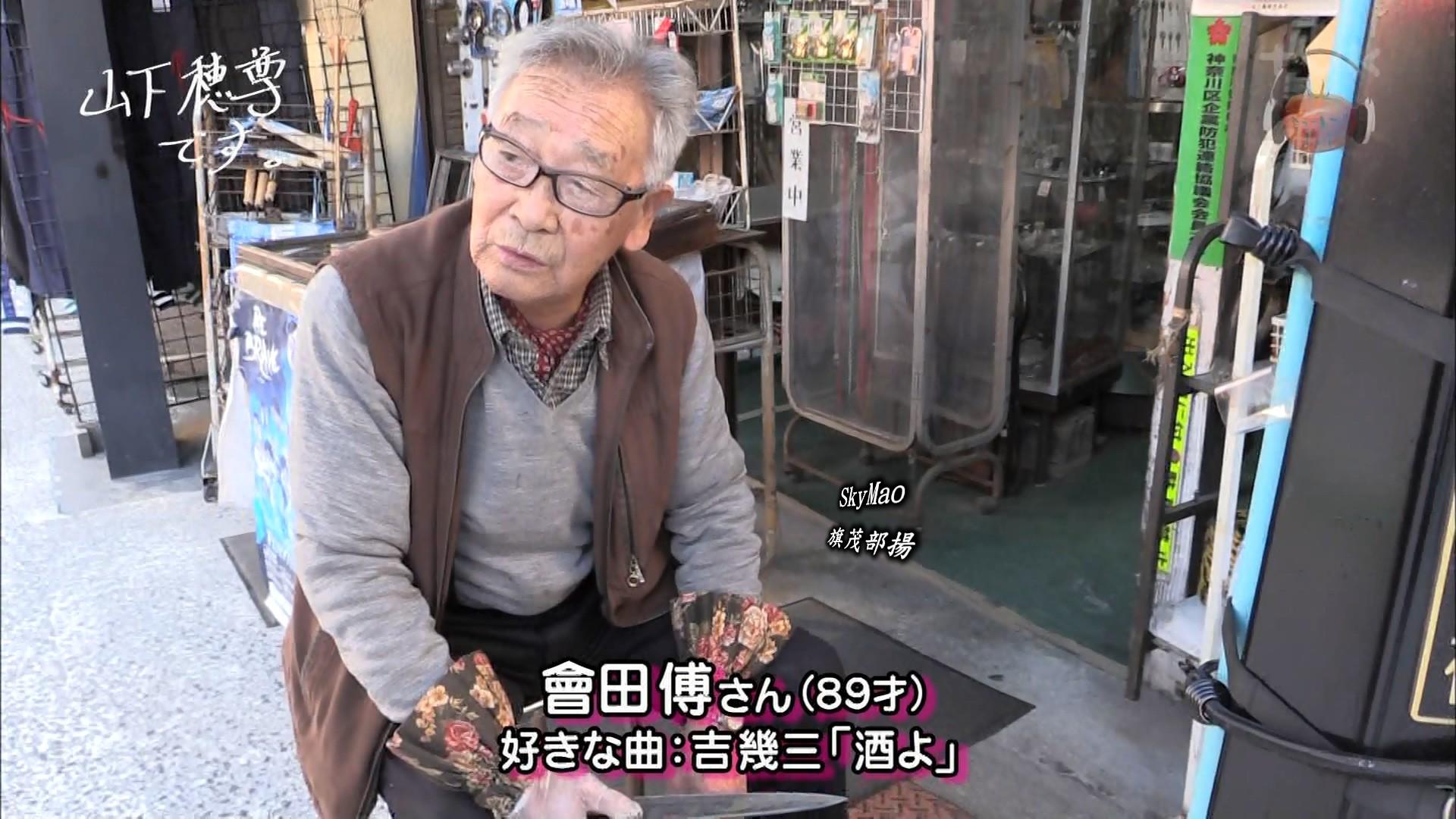 2017.12.01 全場(ミュートマ2).ts_20171202_085329.406