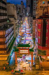 Temple Street Night Market (davecurry8) Tags: hongkong china nightmarket templestreet night temple travel