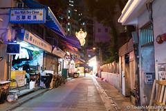 Wan Chai Hong Kong (takashi_matsumura) Tags: wan chai hong kong china night street nikon d5300 sigma 1750mm f28 ex dc os hsm