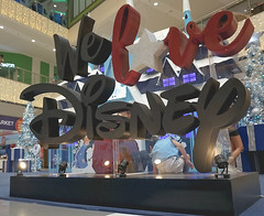 SM SUPERMALLS DISNEY THEME & GRAND FESTIVAL OF LIGHTS (3 of 46) (Rodel Flordeliz) Tags: smsupermalls smmoa smsucat smbf pixar disney centerpieces