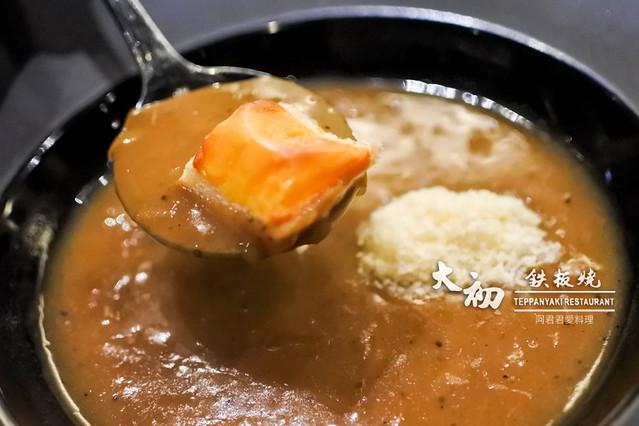 大初鐵板燒_10_Teppanyaki_阿君君愛料理-3298