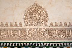 Alhambra (mφop plaφer) Tags: grenade granada espagne espana spain andalousie andalucia alhambra maure mauresque moorish calligraphie calligraphy frise mur wall sculpture architecture islam muslim musulman palais palace mosaïque mosaic nasride