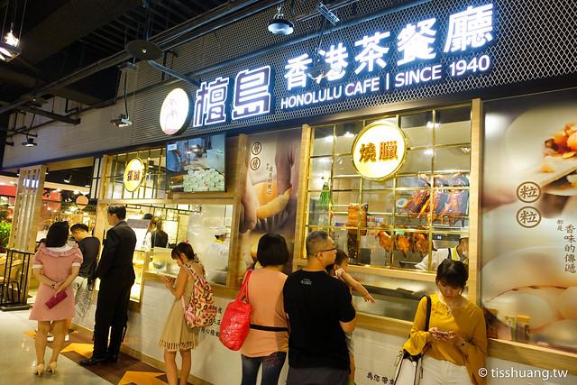 檀島香港茶餐廳-06268