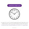 jehad_buhasan_graphic designer prices_02 (jehad.buhasan) Tags: jehad identity usa saudi qatar kuwait oman lebanon dubai bahrain arabic abudhabi logos uae ksa typography typofont gcc calligraphy logo brand pepsi outdoor تصميم مصمم jehadbuhasan branding instagram