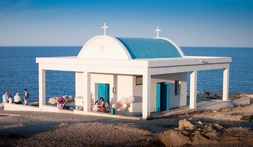 Ayoi Anargyri chapel