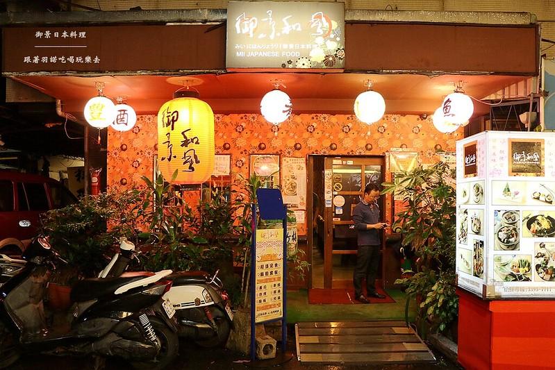 御景日本料理130