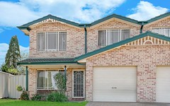 1/13 Maybush Court, Schofields NSW