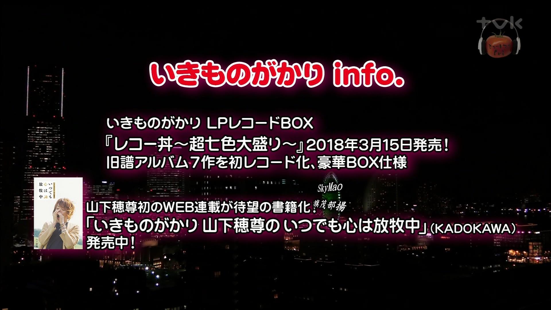 2017.11.17 全場(ミュートマ2).ts_20171118_022121.910