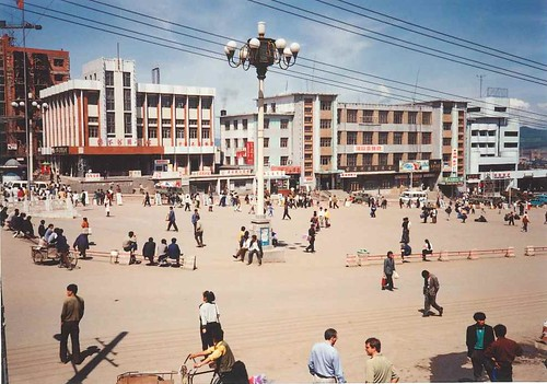 Suifenhe - City Square
