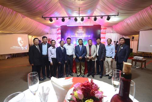 AHF 30 Year Documentary Screening: Cambodia