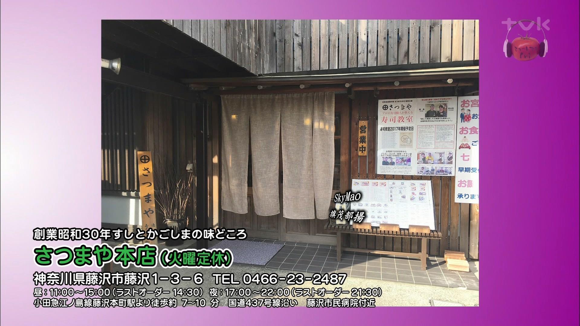 2017.11.03 全場(ミュートマ2).ts_20171104_024651.617