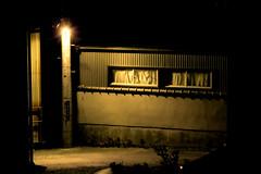 暗い路地 (Soem Yoshida) Tags: light dusk spotlight evening sunset illuminated lamp alley night street town