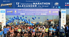 Greece, Macedonia, Thessaloniki, 13th International Marathon Alexander The Great (Macedonia Travel & News) Tags: greece macedonia macedonian ancient greek culture vergina sun blog star thessaloniki hellenic republic prilep tetovo bitola kumanovo veles gostivar strumica stip struga negotino kavadarsi gevgelija skopje debar matka ohrid mavrovo heraclea lyncestis history alexander great philip macedon nato eu fifa uefa un fiba greecemacedonia macedonianstar verginasun aegeansea island macedoniapeople macedonians peopleofmacedonia macedonianpeople macedoniablog monastery florina macedoniagreece makedonia timeless macédoine mazedonien μακεδονια македонија macedonianews macedoniapress travel macedoniatravel macedoniatimeless