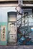 You Know How I Feel (skipmoore) Tags: sanfrancisco chinatown doorway baybridge