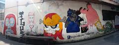 graffiti in Ratchathewi panorama (_gem_) Tags: travel bangkok thailand asia southeastasia city street urban graffiti streetart