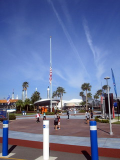 Plaza at Entrance/Exit